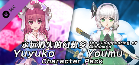 The Disappearing of Gensokyo: Youmu + Yuyuko Character Pack 2018 pc game Img-4
