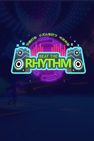 Beat the Rhythm VR poster image on Steam Backlog
