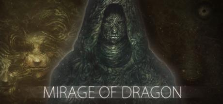 Mirage of Dragon