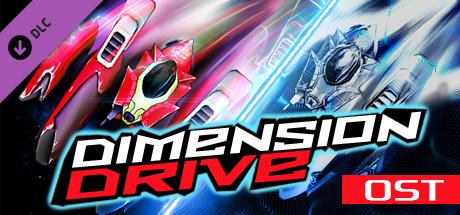 Dimension Drive - Soundtrack