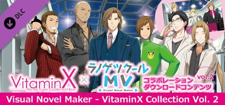 Visual Novel Maker - VitaminX Collection vol. 2