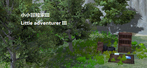 Little Adventurer III cover art