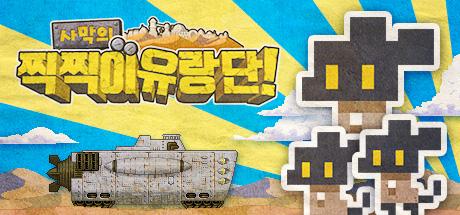 header_koreana.jpg?t=1589346765