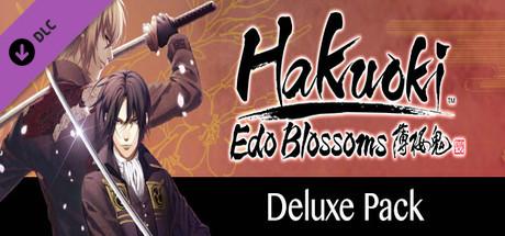 Hakuoki: Edo Blossoms - Deluxe Pack | デラックスセット | 數位附錄套組