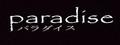 Paradise-game