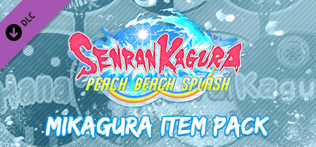 SENRAN KAGURA Peach Beach Splash - Mikagura Item Pack