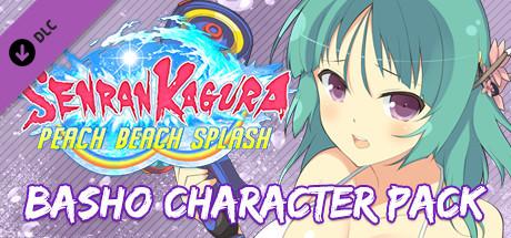 SENRAN KAGURA Peach Beach Splash - Basho Character Pack