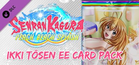 SENRAN KAGURA Peach Beach Splash - Ikki Tōsen EE Card Pack