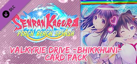 SENRAN KAGURA Peach Beach Splash - VALKYRIE DRIVE -BHIKKHUNI- Card Pack