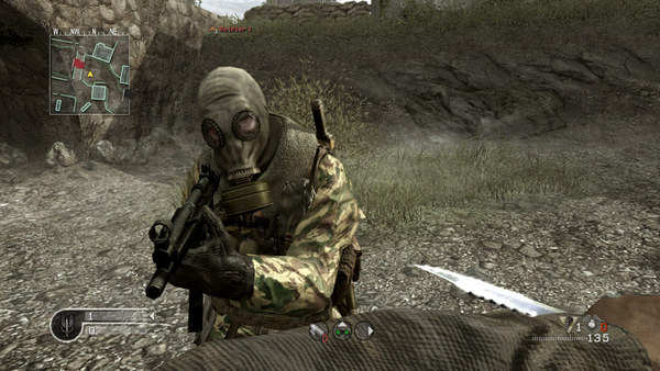 скриншот Call of Duty 4: Modern Warfare 1