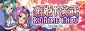 Koihime Enbu RyoRaiRai 恋姫†演武 ~遼来来~