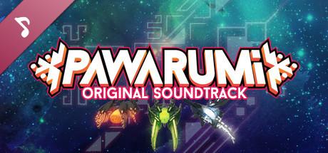 Pawarumi Original Soundtrack