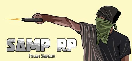 Samp RP