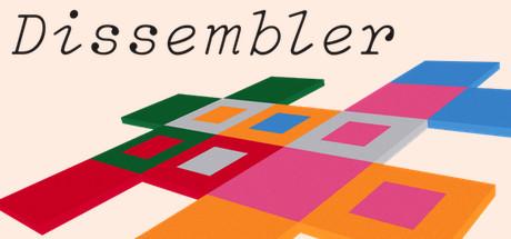 Dissembler cover art