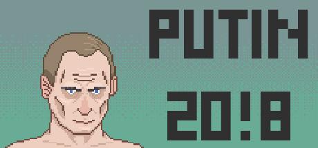 Teaser image for PUTIN 20!8