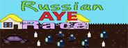 Russian AYE Race