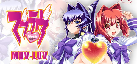 muv luv altered fable