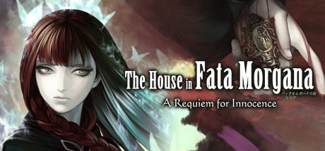The House in Fata Morgana: A Requiem for Innocence cover art