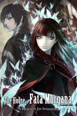 The House in Fata Morgana: A Requiem for Innocence poster image on Steam Backlog