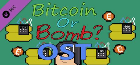 DLC Bitcoin Or Bomb? - OST  [steam key]