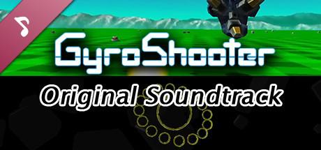 GyroShooter Original Soundtrack