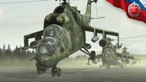 ARMA II - Russian Trailer (ESRB)