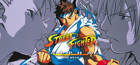 Street Fighter Alpha 1 On Steam
