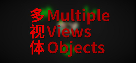 Multiple Views Objects 多视体