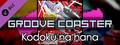 Groove Coaster - Kodoku na hana