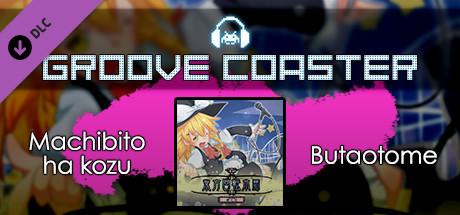 Groove Coaster - Machibito ha kozu