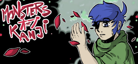 Monsters of Kanji