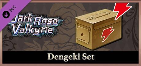 Dark Rose Valkyrie: Dengeki Set / 電撃セット / 電擊禮包