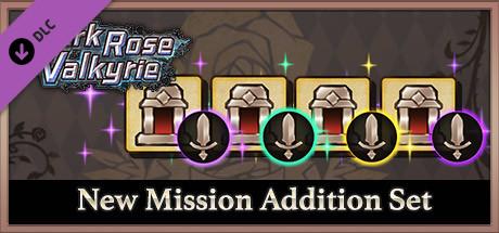 Dark Rose Valkyrie: New Mission Addition Set / 新規任務追加パック / 新任務追加包