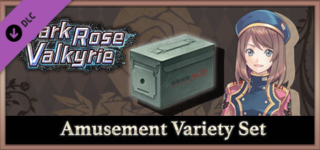 Dark Rose Valkyrie: Amusement Variety Set / お楽しみバラエティーセット / 多彩變化禮包