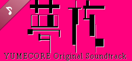 YumeCore - Original Soundtrack