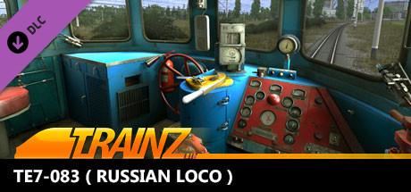 TANE DLC - TE7-083