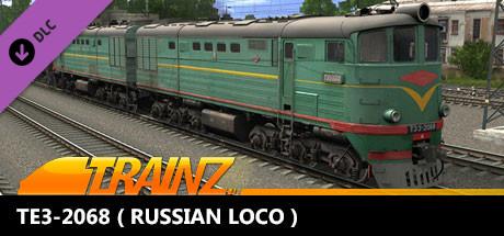 TANE DLC - TE3-2068