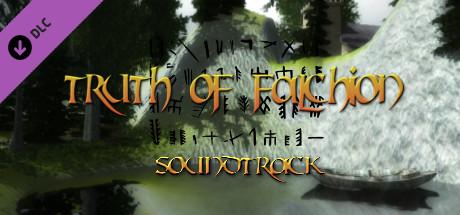 Truth Of Falchion: Soundtrack