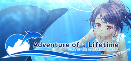 Teaser for Adventure of a Lifetime