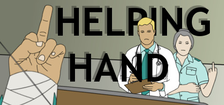 Helping Hand banner