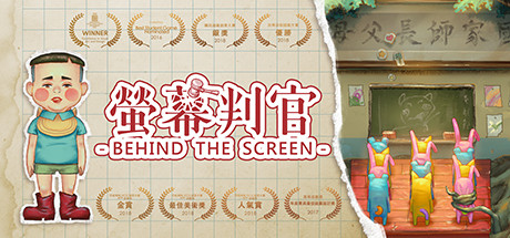 ???? Behind the Screen