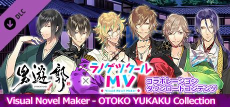 Visual Novel Maker - OTOKO YUKAKU Collection