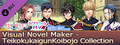 Visual Novel Maker - TeikokukaigunKoibojo Collection-dlc