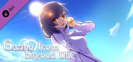 Gazing from beyond DLC