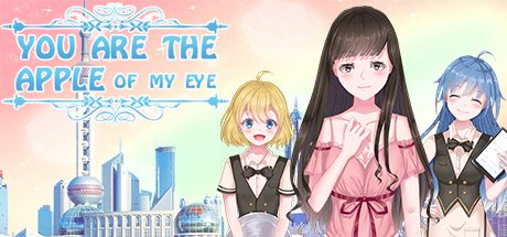 You Are The Apple Of My Eye 研磨时光