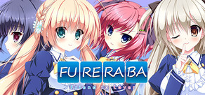 Fureraba ~Friend to Lover~ cover art