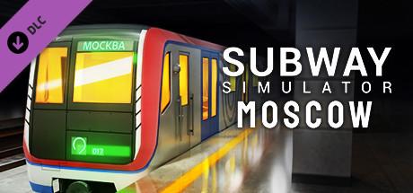 Купить Subway Simulator - Moscow Train (DLC)