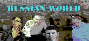 Russian World cover art