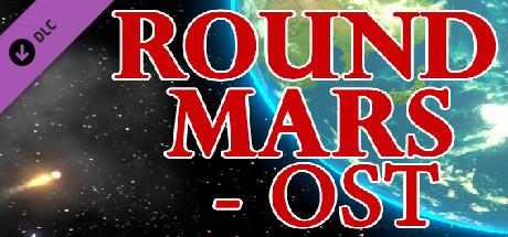 Round Mars - OST