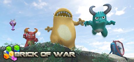 VR GAME-Brick of War 魔块战争